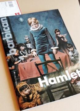 Hamlet (broadcast)